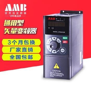 安邦信  变频器 AMB300-1R5G2R2P-T3