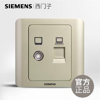西门子开关插座面板 远景金系列 电视电脑插座