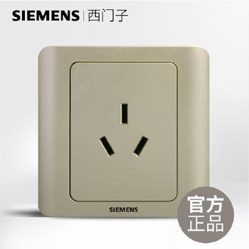西门子开关插座面板 远景金系列 三孔插座 16A 空调用插座