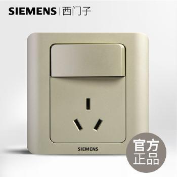 西门子开关插座面板 远景金系列 一开单控带三孔插座 10A