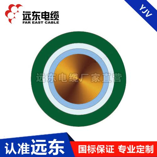 远东电线电缆 厂家8.7/10kV YJV 单芯 国标中压铜芯电力电缆
