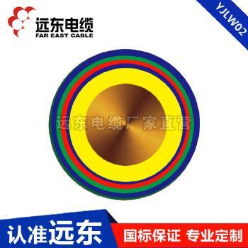远东电线电缆 厂家48/66kV YJLW02 单芯 国标中高压铜芯电力电缆