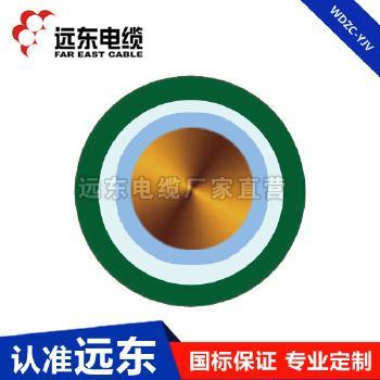 远东电线电缆 厂家0.6/1kV WDZC-YJY 单芯 国标低压铜芯电力电缆