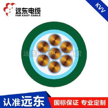 远东电线电缆 厂家450/750V KVV  二芯 国标低压铜芯控制电缆