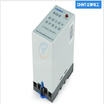 【正泰】 断相与相序保护继电器 XJ3-G  380V