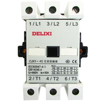 德力西电气 低压接触器;CJX1-45/22 50Hz 24V