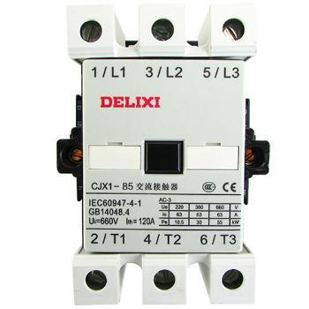 德力西电气 低压接触器;CJX1-85/22 50Hz 24V