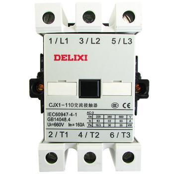 德力西电气 低压接触器;CJX1-110/22 50Hz 220V