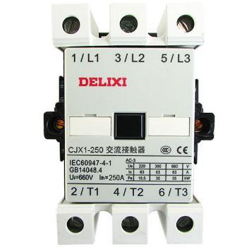 德力西电气 低压接触器;CJX1-250/22 50Hz 220V