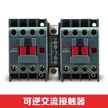 德力西电气 低压接触器;CJX2s-18N/10 可逆交流接触器 36V 50Hz