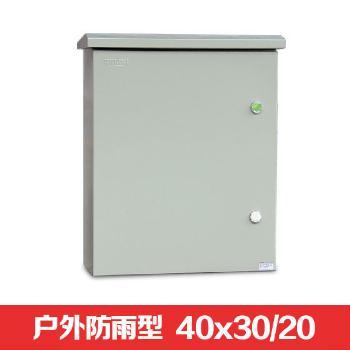 德力西电气 配电箱;JXF-4030/20 户外防雨型