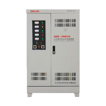 德力西电气 稳压电源;SBW--180KVA (三相)