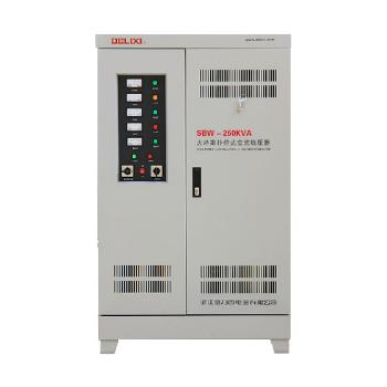 德力西电气 稳压电源;SBW--250KVA (三相)
