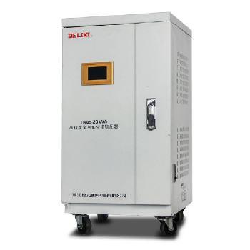 德力西电气 稳压电源;TND3-20KVA