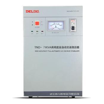 德力西电气 稳压电源;TND 7K (单相)