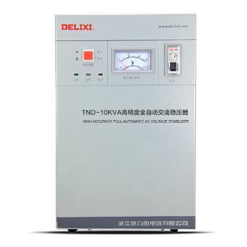 德力西电气 稳压电源;TND 10K (单相)
