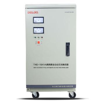 德力西电气 稳压电源;TND 15K (单相)