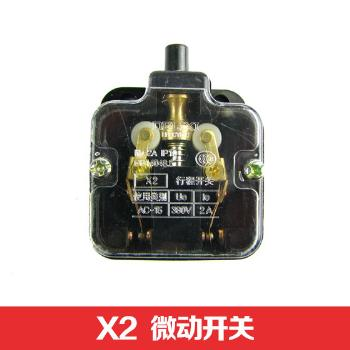 德力西电气 行程开关;LX22A-11