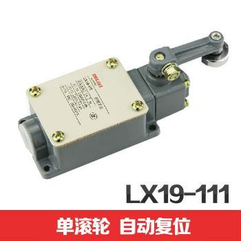 德力西电气 行程开关;LX19-111
