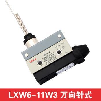 德力西电气 行程开关;LXW6-11W3 万向杆型
