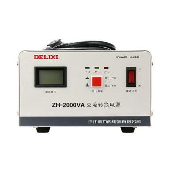 德力西电气 电源变压器;ZH-2000VA