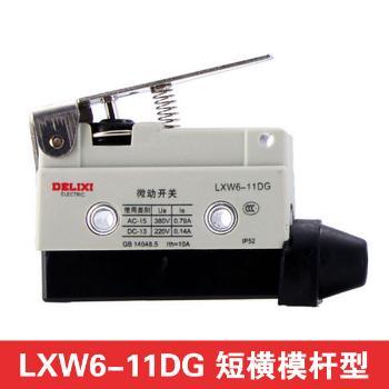 德力西电气 行程开关;LXW6-11DG 短横模杆型