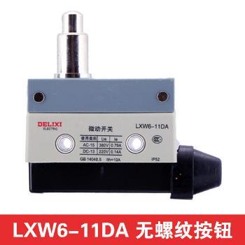 德力西电气 行程开关;LXW6-11DA 短按钮型