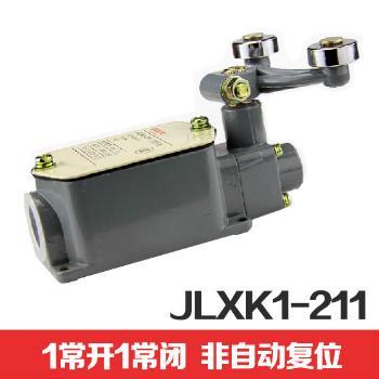 德力西电气 行程开关;JLXK1-211
