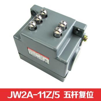 德力西电气 行程开关;JW2A-11Z/5