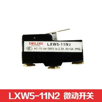德力西电气 微动开关;LXW5-11N2