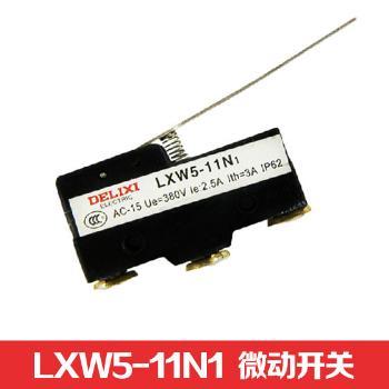 德力西电气 微动开关;LXW5-11N1