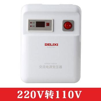 德力西电气 电源变压器;CDDZ-1500VA 110V/220V