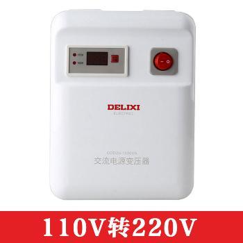 德力西电气 电源变压器;CDDZ-1500VA 110V/220V(铜)