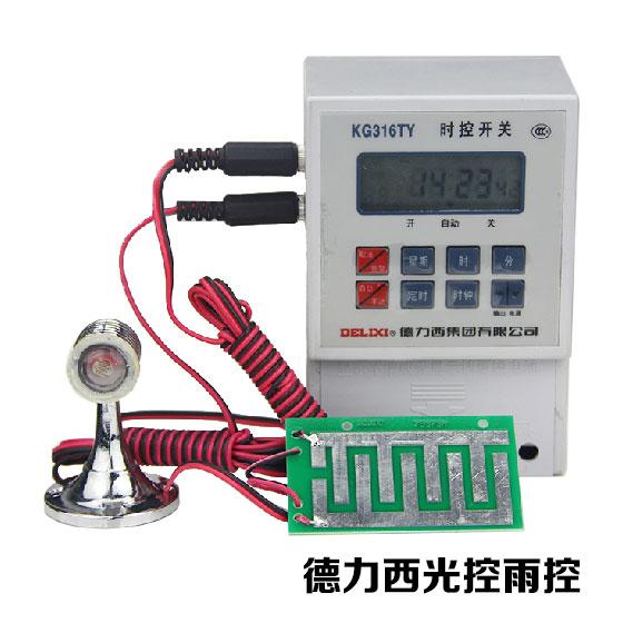 德力西电气 低压控制器;KG316TY AC220V