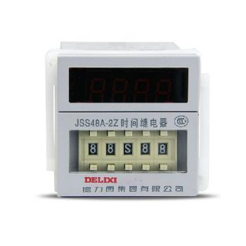 德力西电气 继电器;JSS48A-2Z 0.01S-99H99M AC220V带PF083A座