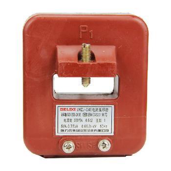 德力西电气 传感器;LMZJ1-0.66型 150/5