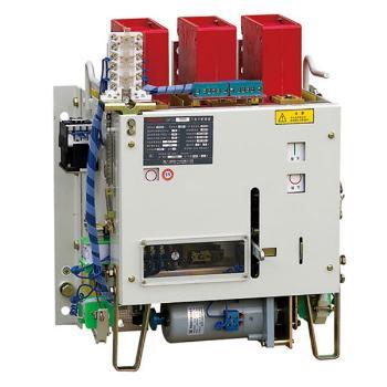 德力西电气 框架式断路器(万能式);DW15-5000 4000A电磁式AC380V无欠压