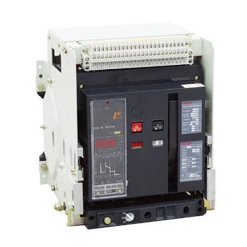 德力西电气 框架式断路器(万能式);CDW1-2000 800/800 三极(固定式) AC220V