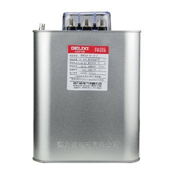德力西电气 其他低压电器;BSMJS0.45 16-3