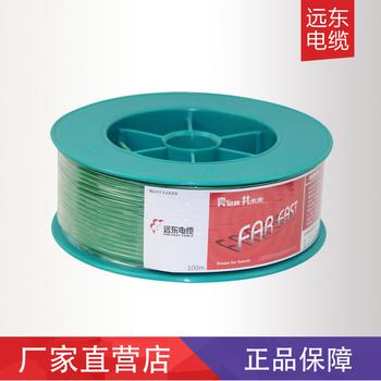 【精装】远东电缆绿色 ZC-BVR4平方国标家装空调热水器用铜芯电线单芯多股软线 100米