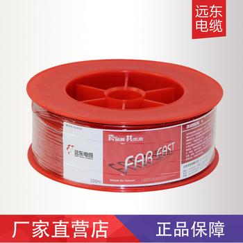 【精装】红色 远东电缆ZC-BVR2.5平方国标家装照明用铜芯电线单芯多股软线 100米