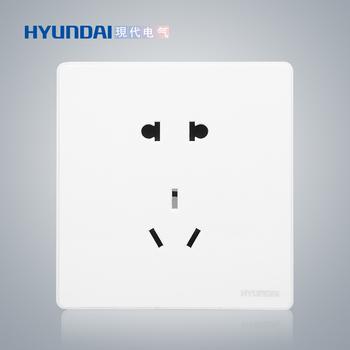 现代电气 开关插座面板 E50珍珠白系列 二/三级插座