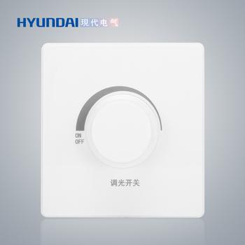 现代电气 开关插座面板 E50珍珠白系列 调光开关