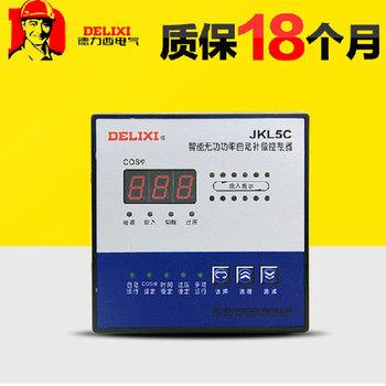 德力西电气 其他低压电器;JKL5C 10回路