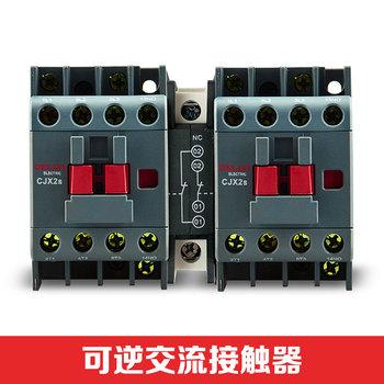 德力西电气 低压接触器;CJX2s-09N/01 可逆交流接触器 380V/400V 50