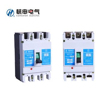 杭申电气 塑壳断路器;HSM2-250L/3200 140A