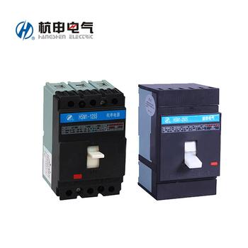 杭申电气 塑壳断路器;HSM1-63S/3300 63A