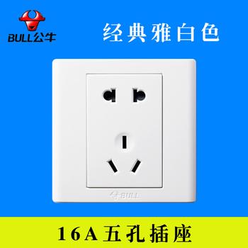 公牛开关插座面板 16A五孔二三插电源墙壁面板 86型大间距5孔插座