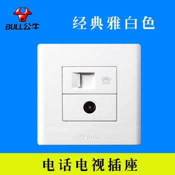 公牛电视电话插座 86型墙壁有线电视闭路电话线插座 电话G07T213