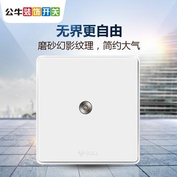 公牛闭路电视插座一位墙壁86型天线TV插座有线电视面板插座G18白